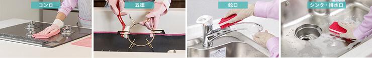 汚れの種類や場所に合わせて最適な資器材・洗剤を使用!