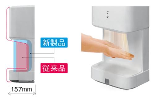 薄型コンパクト設計なのに、手乾燥室が広くて使いやすい