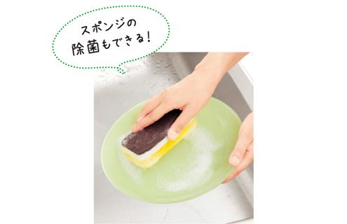 細かな泡でがんこな油汚れもすばやく洗浄!