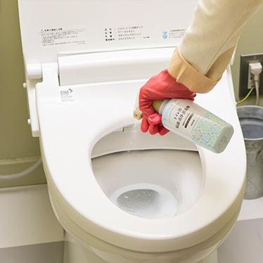 トイレ用除菌・洗浄・消臭剤